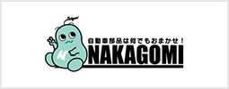 NAKAGOME