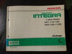 QUINT INTEGRA(クイント インテグラ) 4door sedan DA1・2型 5版