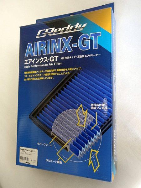 TRUST AIRINX-GT スーパーチャージャー車 エアクリーナー SZ-2 KK3/KK4