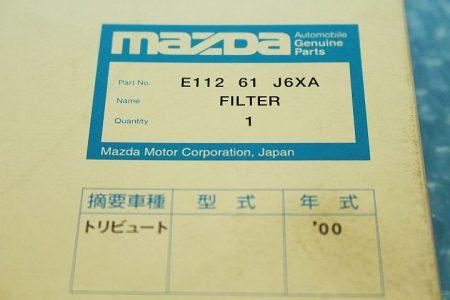 トリビュート エアコンフィルター マツダ純正 送料込み E11261J6XA MAZDA  FORD