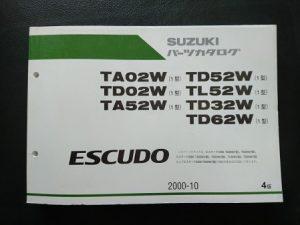 ESCUDO(エスクード)TA・D02W・TA・D・L52W・TD32・64W 2000年10月発行