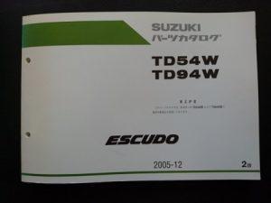 ESCUDO(エスクード) TD54W・94W 2005年12月発行 2版