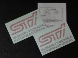 STI ステッカー ロゴ切り抜き 2枚入り チェリーレッド SUBARU