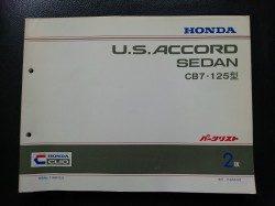 U.S.ACCORD SEDAN(ユーエスアコード セダン) CB7-125型 平成5年5月発行