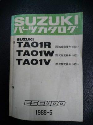 ESCUDO(エスクード) TA01R・W・V 昭和63年5月発行