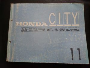 CITY(シティ)AA・VF型
