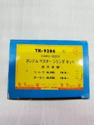 Miyaco TK-9394 (9420) ブレーキマスター  インナーキット  ターセルコルサ