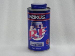 ワコーズ WAKO'S クイックリフレッシュ エンジン機能回復剤 E140