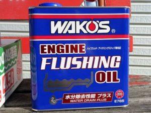 ワコーズ WAKO'S 新フラッシングオイル 3L E785 EF-OIL