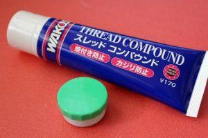 【小分け】ワコーズ THC スレッドコンパウンド V170 10g WAKO'S 送料無料 ボルトの