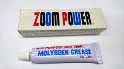 ZOOM PUWER モリブデングリ-ス 25g ズームパワー 箱汚れ品