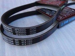ファンベルトセット SC用 標準サイズ 4PK1165+4PK880L