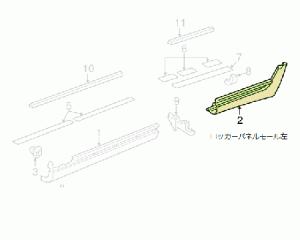 セルシオ UCF30 ロッカーパネルモール 左側 純正新品 特価