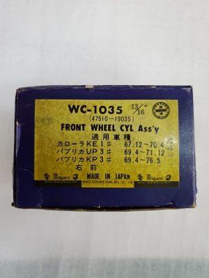 Miyaco WC-1035 フロントホイールシリンダーASSY R-1 13/16 パブリカ