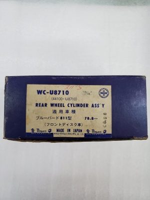 Miyaco WCーU8710 13/16  リヤホイールシリンダーASSY ブルーバード