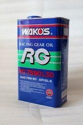 ワコーズ WAKO'S レーシングギヤオイル 75W90 RG7590LSD G301 2L