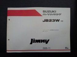 Jimny (ジムニー) JB23W (6型) 2005年11月発行 初版