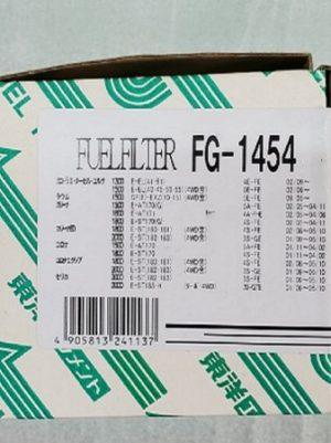 セリカ用 フューエルエレメント     FG-1454 (東洋エレメント)