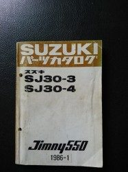 Jimny 550(ジムニー550) SJ30-3・4 昭和61年1月発行?