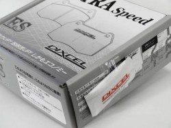 DIXCEL 361062 ES ブレーキパッド ディスクパッド