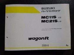 wagon R(ワゴンR) MC11S・21S (2型) 2000年8月発行 4版