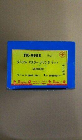 Miyaco TK-9955 ブレーキマスター   インナーキット   ホンダアコード