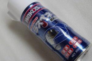 ワコーズ WAKO'S 新ラスペネ 業務用 浸透潤滑剤 A122 RP-C