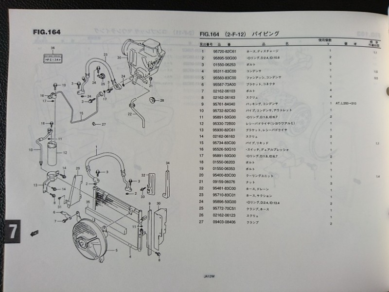 JAPANPARTS JPFAA-SZ06 F.ABIT JIMNY 98/&gt05/>